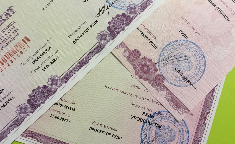 Kết quả hình ảnh cho сертификат на рвп